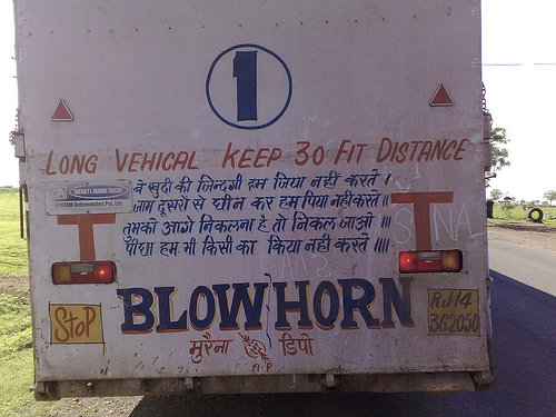 Image result for main bada hoke truck banuga